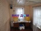Продается теплая, уютная жилой дом 46,2 кв.м. земельном учас