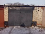 Продам гараж 6,5*3 гск восточный ворота металлические, погреб, новый деревянный