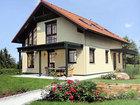 Уникальное foto Продажа домов построим дом под заказ на вашем земельном участке 32747500 в Черкесске