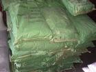 Фотография в   Реализуем по низкой цене: Пигмент железо-окисный в Искитиме 18