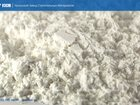 Уникальное изображение Строительные материалы Микрокальцит от завода-производителя Uralzsm, 33287422 в Истре