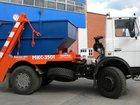 Фотография в   Вывоз мусора , грунта - контейнерами-8, 20, в Красногорске 0
