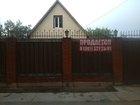 Увидеть foto Коммерческая недвижимость Продается дача в снт «Луна» Истринского района М, О 68032289 в Истре