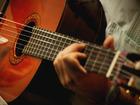 Скачать бесплатно foto Курсы, тренинги, семинары Курсы игры на гитаре для начинающих 38357047 в Иваново