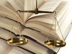 Свежее изображение Юридические услуги Арбитраж, представительство в суде 61815598 в Иваново