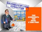 Просмотреть изображение Повышение квалификации, переподготовка Охрана труда, пожарная безопасность быстро, дистанционно 70235191 в Иваново