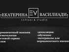Скачать бесплатно foto Курсы, тренинги, семинары Обучение перманентный макияж 72289899 в Ярославле