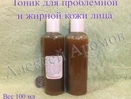 Антивозрастной крем для мужчин Натуральный тоник для проблемной и жирной кожи ли