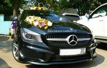 Свадебный кортеж Mercedes-Benz CLA AMG