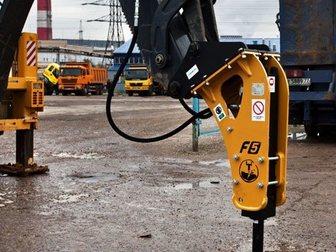 Свежее foto Навесное оборудование Гидромолот Dfine-5 (Англия/Корея) на экскаваторы-погрузчики 5-10 тонн 32476426 в Иваново