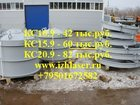 Фотография в Прочее,  разное Разное Компания Ижлазер предлагает к поставке металлические в Ижевске 42000