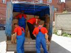 Изображение в   Мы предлагаем услуги грузчиков, разнорабочих, в Ижевске 250
