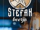 Скачать бесплатно foto  Stefan Beerja 37498547 в Ижевске