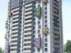 Увидеть фото Квартиры в новостройках продам 1 комнатную 37758239 в Ижевске