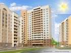 Увидеть изображение Квартиры в новостройках продам 3 комнатную квартиру 38225847 в Ижевске