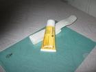 Просмотреть foto Лечебная косметика Крем защитный 38639375 в Ижевске