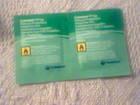 Смотреть фотографию Товары для здоровья Защитная пленка Преп в форме салфеток ( Coloplast) 38639441 в Ижевске