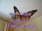 Увидеть foto Ремонт, отделка Натяжные потолки 38652649 в Ижевске