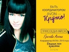 Смотреть изображение  Набор сотрудников 38897768 в Ижевске