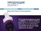 Смотреть фотографию  RESERVE™ Резерв - мощный антиоксидант 39747880 в Ижевске