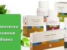 Новое изображение  Биологически активные добавки «Тяньши» 39775844 в Ижевске