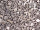 Скачать бесплатно фотографию Строительные материалы Продам шлак фракции 20-70 в Ижевске 39890315 в Ижевске