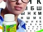 Новое фотографию Биологически активные добавки (БАДы) Витамины для глаз «Тяньши» Cбалансированный комплекс витаминов для глаз 40016171 в Ижевске