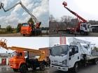 Скачать изображение Спецтехника Аренда автовышки от 12 до 28 м в Ижевске и УР 69824440 в Ижевске