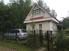 Скачать бесплатно фотографию Сады Продается дачный участок в СНТ Восток 70254755 в Ижевске