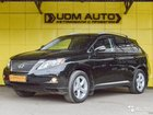 Lexus RX 2.7 AT, 2011, 126 000 км