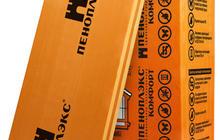 Продается теплоизоляция Пеноплэкс 30 мм