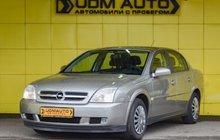 Opel Vectra 1.8МТ, 2004, седан