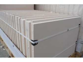 Увидеть фото Строительные материалы Плита пазогребневая Кнауф 32916537 в Ижевске