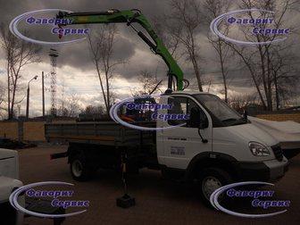 Скачать бесплатно foto Самопогрузчик (кран-манипулятор) Продаю ГАЗ 33106 С КМУ Малинка (5, 2м) 32982491 в Ижевске