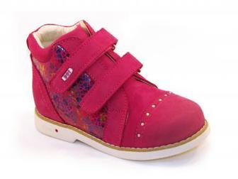 Просмотреть фотографию Детская обувь Детская ортопедическая и профилактическая обувь BOS 38760528 в Ижевске
