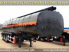 Новое foto  Полуприцеп-цистерна для перевозки нефти, битума, мазута WANSHIDA SDW9401GYY 40 куб, м, без горелки, 2014 г, в, 33002594 в Якутске