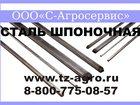 Скачать фото  Калиброванная сталь 33169969 в Якутске