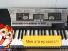 ����������� �   ������ YAMAHA PSR-350 ���������� � ������ � ������� 10�000