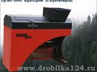 Увидеть foto Разное Угольная дробилка ДС-1 36921568 в Якутске