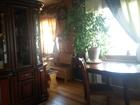 Просмотреть изображение Дома Отличный дом со всеми удобствами 41469302 в Якутске