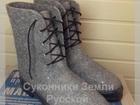 Скачать бесплатно изображение Мужская обувь Очень удобные валенки-ботинки на шнурках серые 68863531 в Якутске
