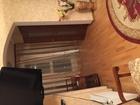 Foto в Недвижимость Аренда жилья Сдам однокомнатную квартиру на длительный в Ялта 0