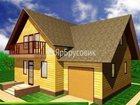 Увидеть фото Строительство домов ЯрБрусовик - дома из клеенного бруса 32609077 в Ярославле