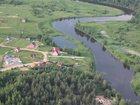 Изображение в Недвижимость Земельные участки Продается участок 24 сотки на берегу реки в Ярославле 960000