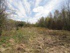 Свежее изображение Земельные участки Земельный участок под строительство жилого дома, на краю деревни, рядом с лесом, недалеко от Волги, 250 км от МКАД 34370657 в Ярославле