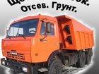 Увидеть фотографию Строительные материалы Все виды стройматериалов 34932382 в Ярославле