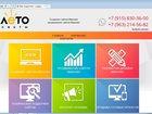 Фотография в   Наша веб-студия занимается созданием сайтов в Ярославле 1000