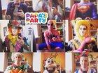 Скачать фото Организация праздников аниматоры детские праздники ярославль 35144079 в Ярославле