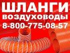 Скачать бесплатно foto  Гофрированный шланг для канализации 35984625 в Ярославле