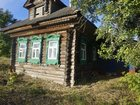 Новое фото  Дом в тихой деревне, на берегу речки 35993011 в Ярославле